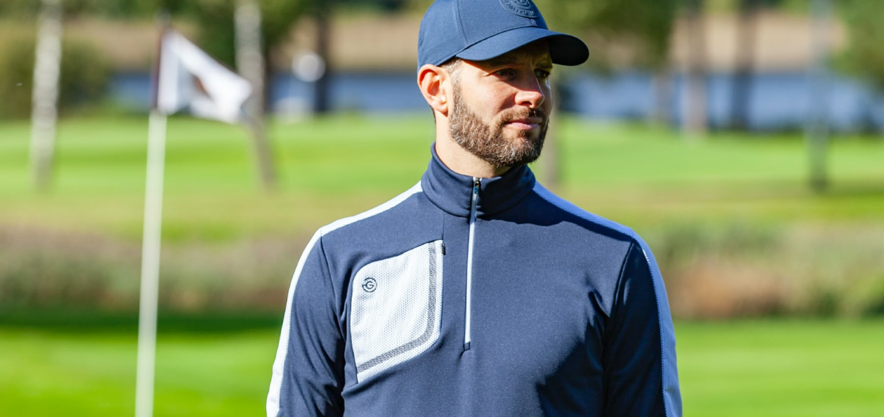 Gear Up For Game Day | Galvin Green